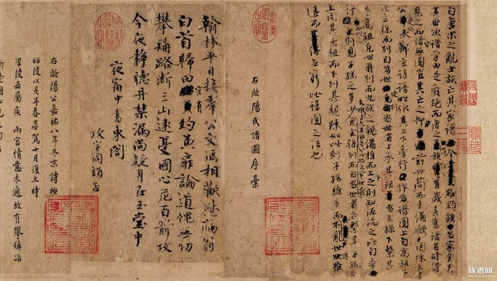 古代修谱是皇室专属的,民间百姓是什么时候开始修谱的?