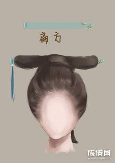 古代女子的发饰有哪些?和电视剧里的一样吗?