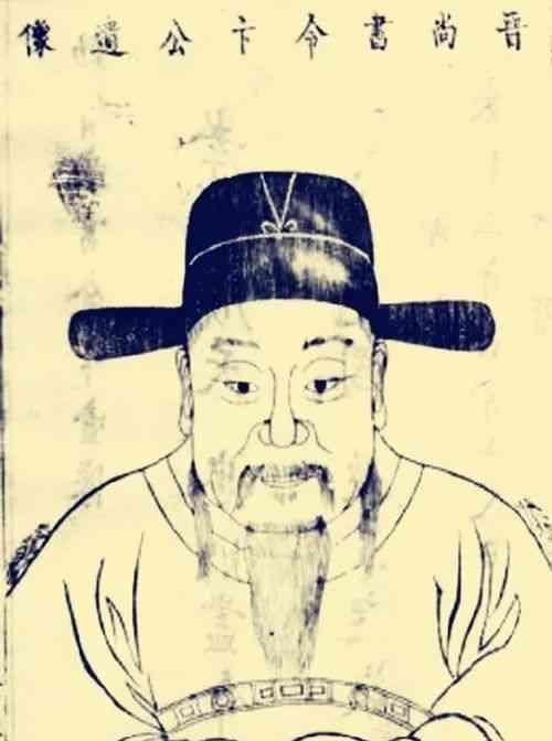中韩卞氏后裔齐聚朝天宫祭祖