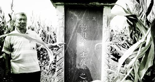 滨州阳信县的韩氏家族,为何很有名望?