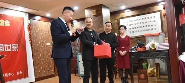 2020北京汪氏宗亲新年联谊会在世纪黄山酒店成功举行