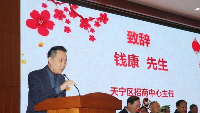 塘洋钱氏《忠孝堂》七修宗谱玉成庆典大会在中国环太湖艺术城举行