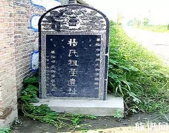 杨氏文化发源地—华山