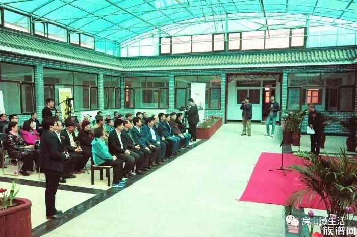 房山良乡镇文联联合爱新觉罗皇家文化书画院举办公益捐赠活动
