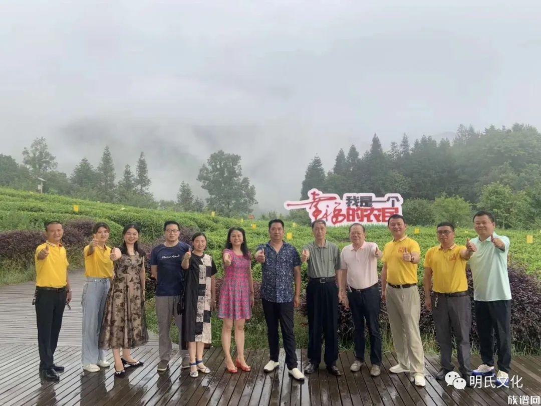重庆宗亲明开富等一行人到贵州遵义关心、看望明氏家人