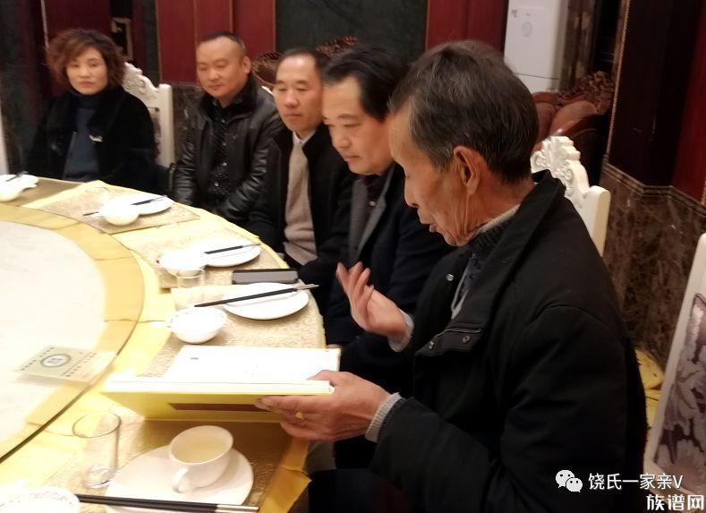 重庆饶氏宗亲到云阳饶氏聚集地探访