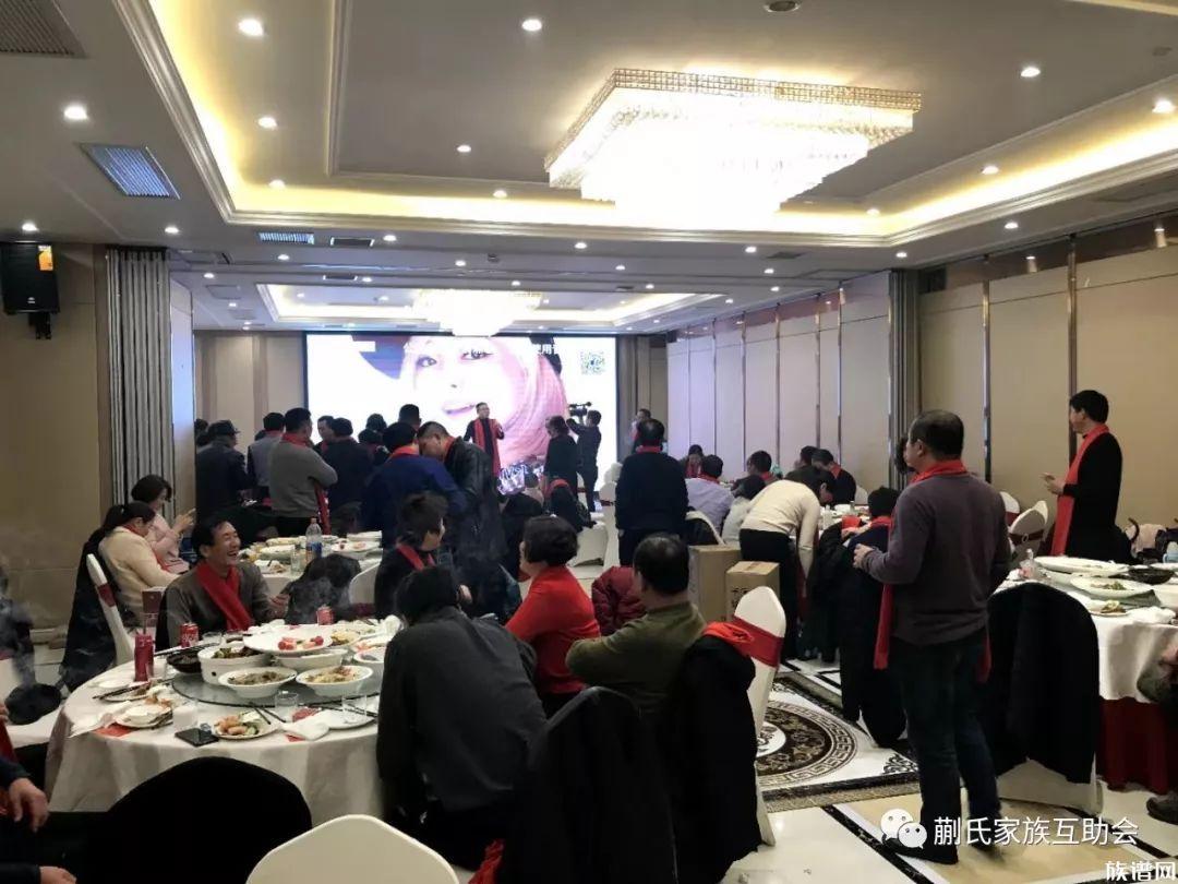 2020年蒯氏宗親上海新春聯誼會