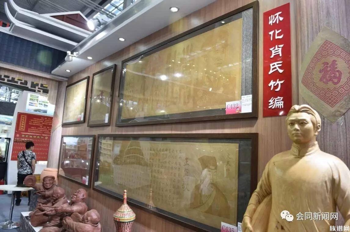 肖氏竹编、渠江彩玉  亮相深圳文博会