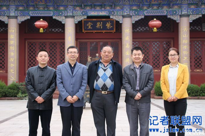 华夏田氏文化研究中心成立一周年座谈会在京举行