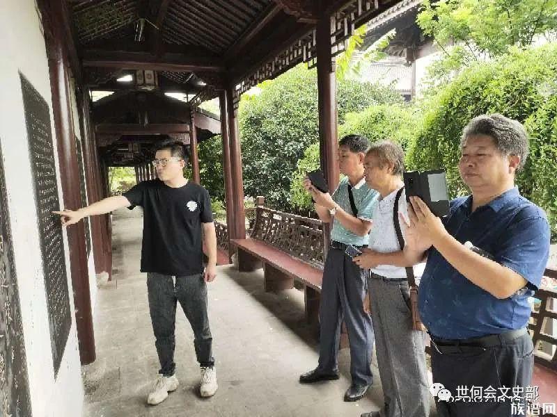 苏皖何氏宗亲会代表交流何氏修谱建祠情况