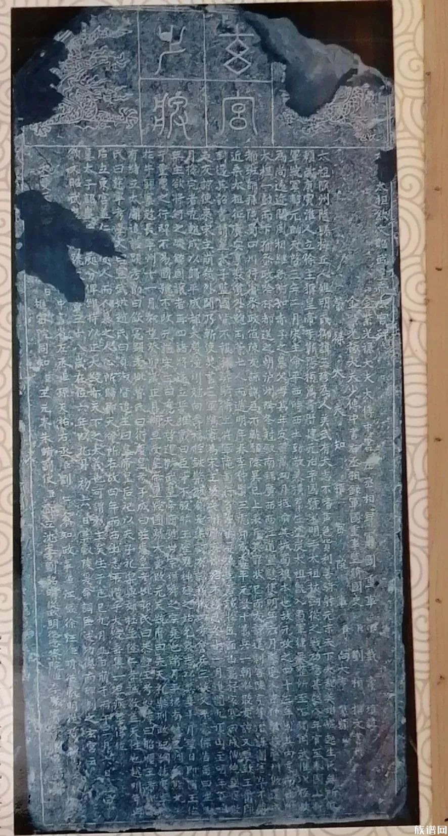 明玉珍后裔,贵州明氏分布情况概述