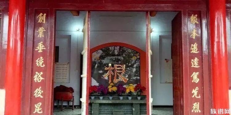 贺氏祠堂落成庆典暨贺氏祭祖大典在河南巩义东村举办