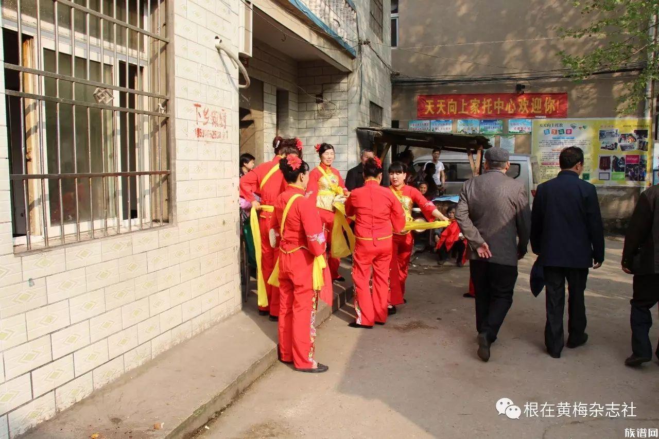 《中华於氏宗谱》谱局成立大会在湖北大冶召开