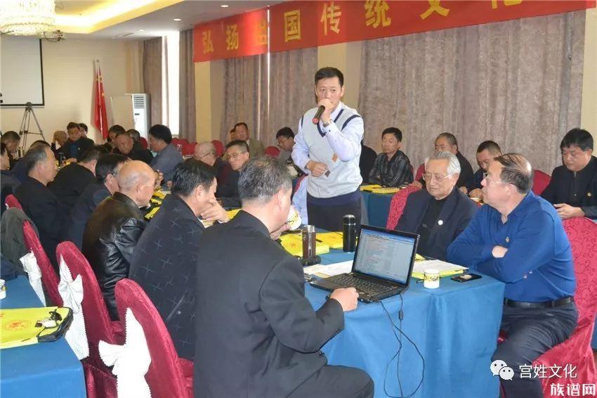 热烈庆祝中国宫氏联谊总会第二届代表大会胜利召开!