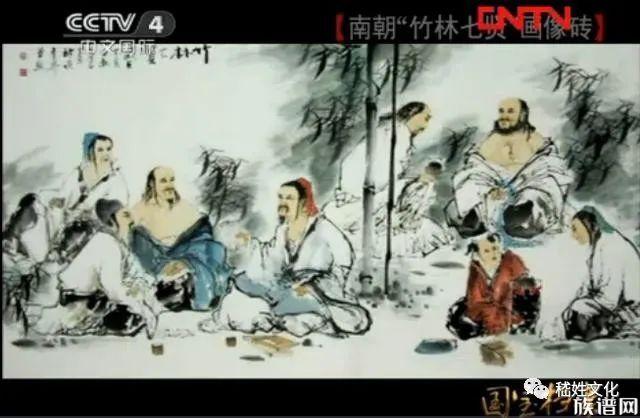 """史说嵇姓(3)嵇康的""""嵇""""被人为写成错别字"""
