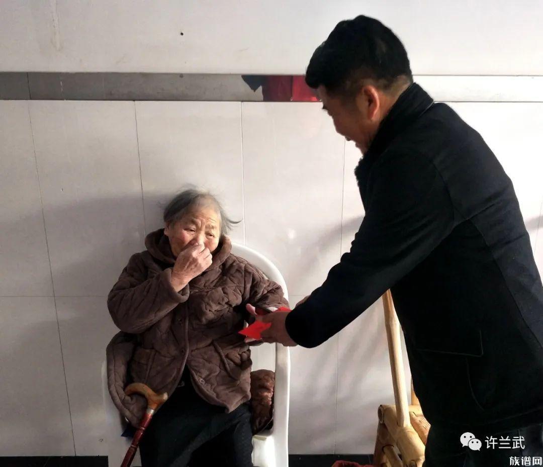 浙江苍南县桥墩许氏慈善基金会慰问80岁以上老人
