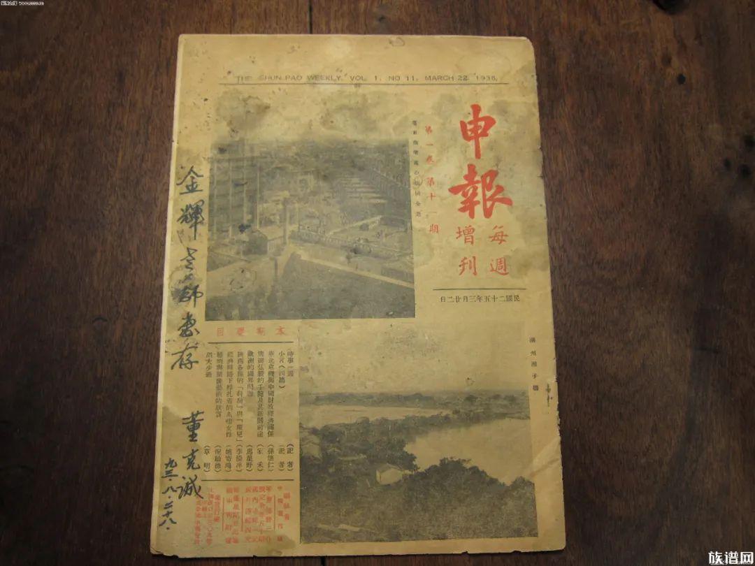 大部分席姓在上海的这段历史,你知道吗?