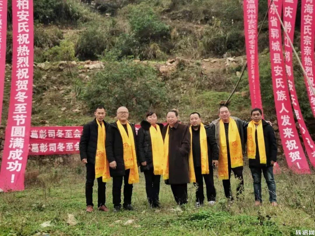 贵州安氏家族冬至祭祀大典