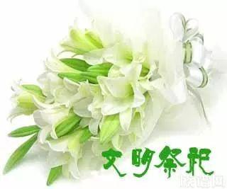中国传统祭祖的五大节日