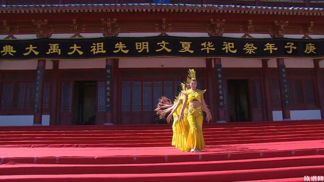 传承优秀传统文化 民间祭祀华夏文明先祖大禹大典如期举行