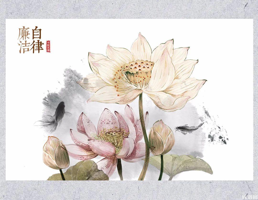 中华传统美德之廉洁自律