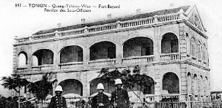 广州湾租界条约