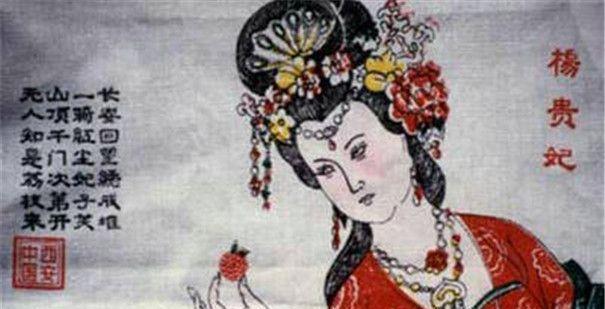 杨贵妃荔枝