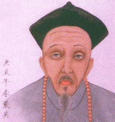 宰相刘墉图